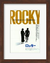 Rocky Chinese Wall Poster