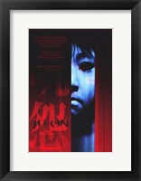 The Grudge Original Ju-On Wall Poster