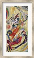 Painting Number 200 Fine Art Print