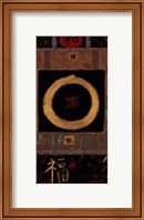 Asian Tranquility Fine Art Print