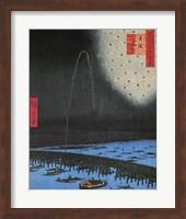 Fireworks At Ryogok Wall Poster