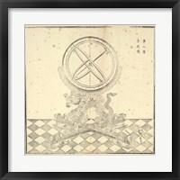 Celestial Globe, (The Vatican Collection) Fine Art Print