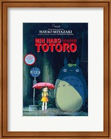 My Neighbor Totoro Fine Art Print