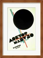 Dr. Mabuso Fine Art Print