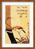 Bird and Bamboo Fine Art Print