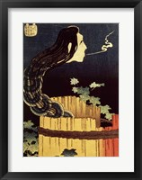 Japanese Ghost Fine Art Print