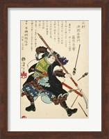 Samurai Blocking Bow and Arrows Fine Art Print