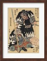 Samurai Warriors Fine Art Print