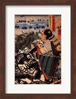 Amakasu Samurai Fine Art Print