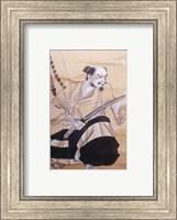 Baba Nobufusa Samurai Fine Art Print