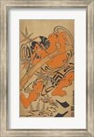 Bamboo Samurai Fine Art Print