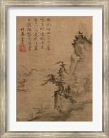 Shubun - Reading in a Bamboo Grove detail Fine Art Print