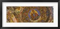Fresco on the ceiling of a monastery, Rila Monastery, Bulgaria Fine Art Print