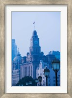 Buildings in Shanghai, China Fine Art Print