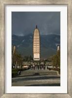 Tourists at the Three Pagodas, Old Town, Dali, Yunnan Province, China Fine Art Print