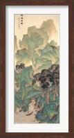 Taoyuan Fine Art Print