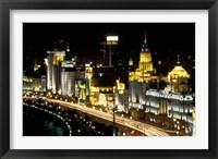 Night View of Shanghai, China Fine Art Print