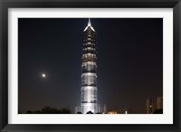 Full Moon Rises Behind Jin Mao Tower in Pudong Economic Zone, Shanghai, China Fine Art Print