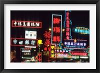 Neon Lights on Nathan Road, Hong Kong, China Fine Art Print