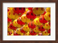 Red and yellow Chinese lanterns hung for New Years, Kek Lok Si Temple, Island of Penang, Malaysia Fine Art Print