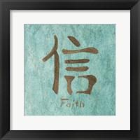 Faith in Mocha Fine Art Print