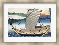 Two Lovers in a Sailboat Fine Art Print