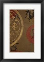 Asian Shield II Fine Art Print