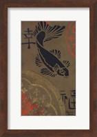 Koi Shield I Fine Art Print