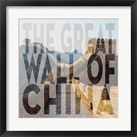 Vintage The Great Wall of China, Asia, Large Center Text II Fine Art Print