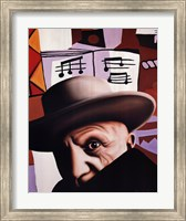 Homage to Pablo Picasso Fine Art Print