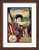 Japan Mail Steamship Co. (NYK), 1909 Fine Art Print