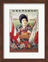 Osaka Mercantile Steamship Co. Ltd 1909 Fine Art Print
