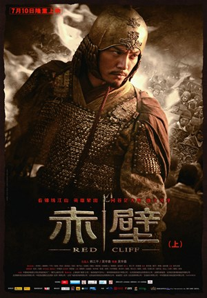 Red Cliff Chang Chen Sun Quan Fine Art Print by Unknown at ...