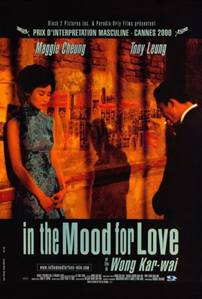 Framed In the Mood For Love French By Wong Kar-Wai Print