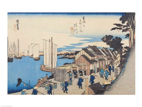 Framed Shinagawa: departure of a Daimyo Print