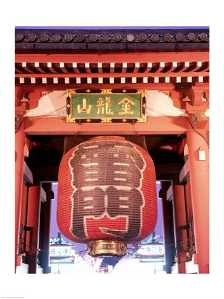 Framed Low angle view of the Gateway Lantern, Kaminarimon Gate, Asakusa Kannon Temple Print