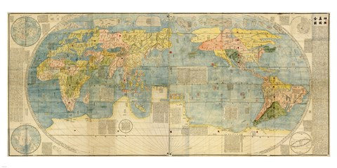 New Japanese World Map.Japanese World Map Fine Art Print By Unknown At Fulcrumgallery Com