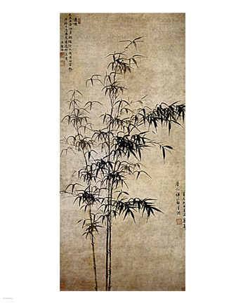 Framed Wang Fu-Ink Bamboo Print
