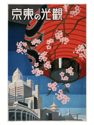 Framed Come to Tokyo, travel poster, 1930s Print